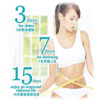 JOM KELLY EZEE FEEL Natural Fiber Drink Detox Slimming Made In Malaysia *FREE SHAKER
