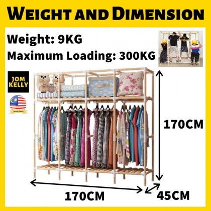 JOM KELLY 170cm Multifunctional Wooden Frame Wardrobe 4 Hanging Rail Wardrobe