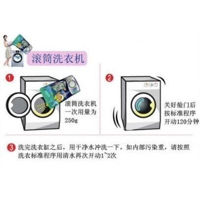 JOM KELLY VALUE PACK 3x Korean Washing Machine Cleaning Powder