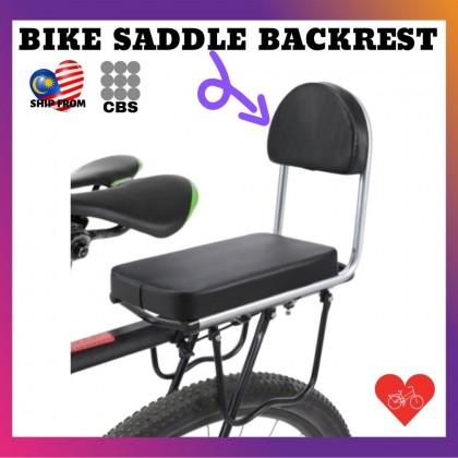 JOM KELLY Bicycle Rear Seat Cushion Seat with Backrest Saddle Bike Backseat Black