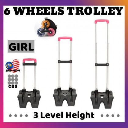 JOM KELLY 6 Wheel High Platform Primary School Students 2 - 6 Grade Waterproof Trolley School Bag (Diamond)