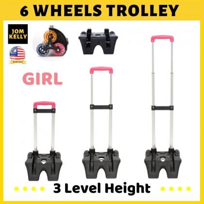 JOM KELLY Primary School Bag Trolley High Heel 6 Wheel Easy Pulling Boy Girl