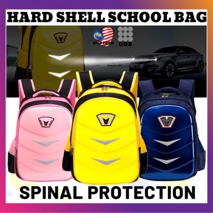 JOM KELLY Primary School Students 2 - 6 Grade Waterproof Trolley School Bag (Diamond)