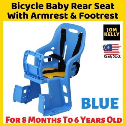 JOM KELLY LARGE/SMALL Bicycle Bike Baby Rear Seat Basikal Tempat Duduk Kanak-kanak Suitable 8 Months to 6 Years Old
