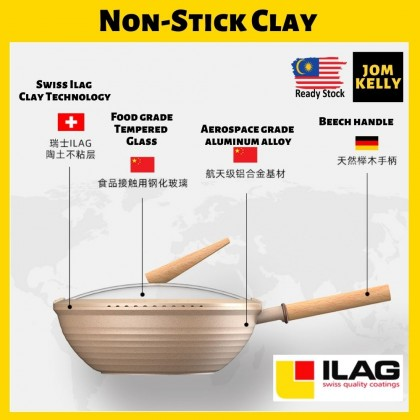 JOM KELLY Taste plus (30CM/5.2L) MOTOMI Plus Wok with Swiss ILAG Non-Stick fused with Clay technology Induction Cooking Wok [Free Wood Spatula]